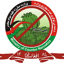 Ministry of Counter Narcotics