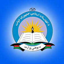 Ministry of Education.